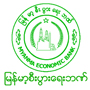 မြန်မာ့စီးပွားရေးဘဏ်